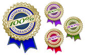 Four 100% Satisfaction Guarantee Seals — Stock Vector