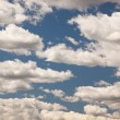 Beautiful Sky and Clouds — Stock Photo #2551750