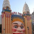 Royalty-Free Stock Photo: Luna Park in Sydney, Australia
