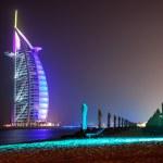 Hotel Burj Al Arab — Stock Photo