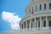 US Capitol in Washington — Stock Photo