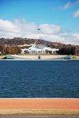 Canberra - Parliament — Stock Photo