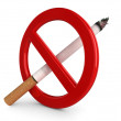 3D 'No Smoking' sign — Stock Photo #2403979