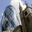 The gherkin skyscraper in London - Stock Photo