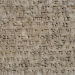 Cuneiform writing of sumericicilization i — Foto Stock #2339781
