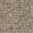 Cuneiform writing of the sumerian cicilization i — Stock Photo #2339781