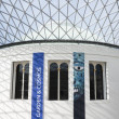 The Great Court in the British Museum in London — Stock Photo #2339886