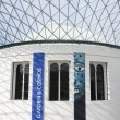 Royalty-Free Stock Photo: The Great Court in the British Museum in London