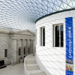The Great Court in the British Museum in London — Stock Photo