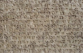 Cuneiform writing of the sumerian cicilization i — Stock Photo