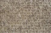 Escrita cuneiforme do sumério cicilization eu — Foto Stock