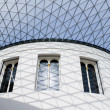 The Great Court in the British Museum — Stock Photo