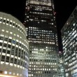 Canary Wharf skyscrapers in London at night — Stock Photo #2344679