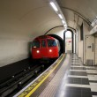 Frontal view of a train of the London Undergroun - Stock Photo