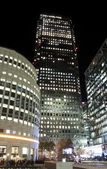 Canary Wharf skyscrapers in London at night — Stock Photo