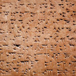 Cuneiform of the ancient Sumerian — Stock Photo