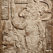 Old mexican relief carved in stone - Stock Photo