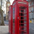 A pair of typical red phone in London — Stock Photo #2366723