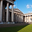 Stock Photo: British Museum in clear day