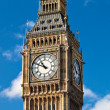 The Big Ben Tower in London — Stock Photo