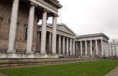 The British Museum — Stock Photo
