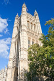 Victoria Tower, the Houses of Parliament — Stock Photo