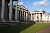 The British Museum in London — Stock Photo
