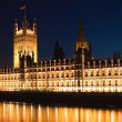 The Houses of Parliament at night - Stock Photo