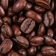High quality fresh roasted coffee beans — Stock Photo