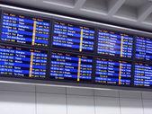 Arrival board — Stock Photo