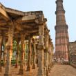 Qutb Minar, new Delhi, India. - Stock Photo