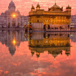 Golden Temple at sunset, Amritsar, Punjab, Indi — Stock Photo