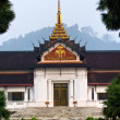Luang Prabang, Laos. — Stock Photo