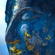 Buddhface, Sukhothai, Thailand. Blue. — Stock Photo #2335717