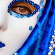 Venice Mask, Carnival. — Stock Photo #2341122