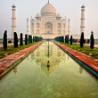 Taj Mahal at sunset, Agra, Uttar Pradesh, India. -  