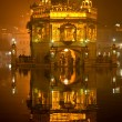 Golden Temple in Amritsar, Punjab, India. — Stock Photo #2448637