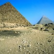 Stock Photo: Three pyramids, Giza, Egypt.