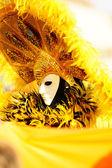 Yellow mask. — Stock Photo