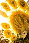 Yellow sun mask — Stock Photo