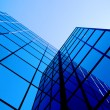 Office building windows — Stok Fotoğraf #2348590
