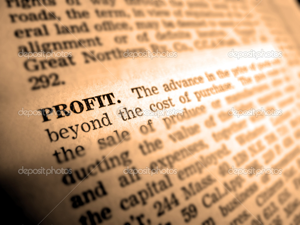 Definition of profit in dictionary book on pages with type — Stock Photo #2344377