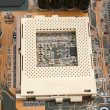 Processor housing - Stock Photo