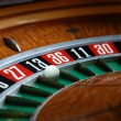 Roulette wheel — Stock fotografie #2540381