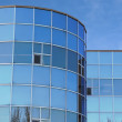 Blue Glass Building — Stock Photo #2350537