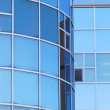 Blue Glass Building — Stock Photo #2350587