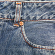 Blue Jeans Detail — Stock Photo