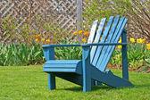 Garden Chair — Stock Photo