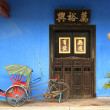 Royalty-Free Stock Photo: Chinese blue house