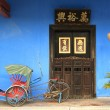 Chinese blue house - Stock Photo